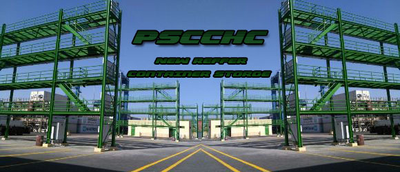 PSCCHC increases reefer containers storage capacit